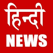 Hindi News & Entertainment