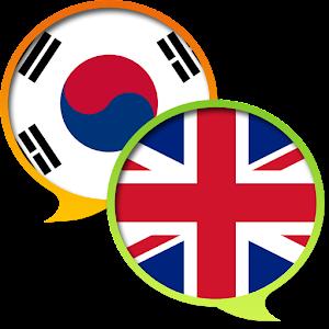 English Korean Dictionary Free 2 83 Apk, Free Books & Reference