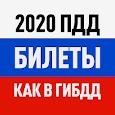 Билеты ПДД 2020 и Экзамен ПДД онлайн правила ПДД icon