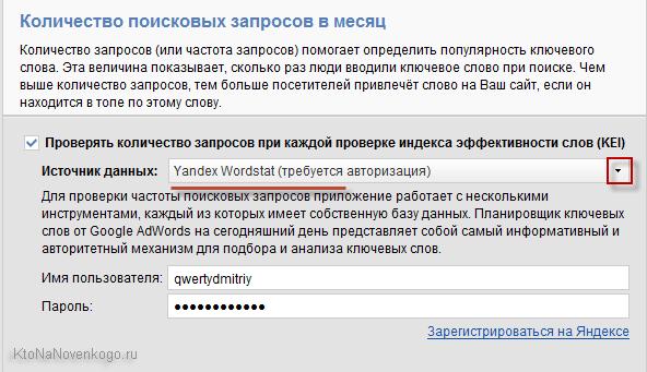 http://ktonanovenkogo.ru/image/14-11-201421-23-48.png