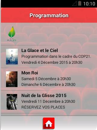 android Cinéma Les Variétés Screenshot 6