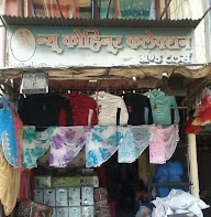 New Kohinoor Collection photo 1