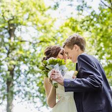 Wedding photographer Anastasiya Kostromina (akostromina). Photo of 09.10.2015