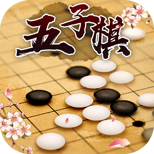 Gomoku Renju- Online Tic Tac Toe Game Android APK Download Free By Color Book Master & Painting And Drawing