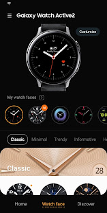 Galaxy Wearable (Samsung Gear) - náhled