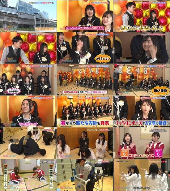 (TV-Variety)(720p) SKE48 むすびのイチバン! ep48 180326