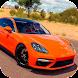 Parking Panamera - Porsche Driving Simulator