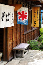 Photo: 妻籠宿