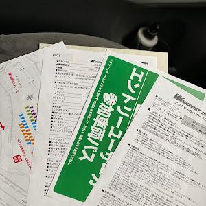 オデッセイ RB1 黒オデドム改め白オデ2号機のカスタム事例画像 じゃりんこテツ 京相一家大阪支部代表さんの2020年10月19日09:21の投稿