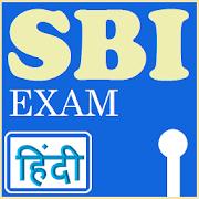 Konvencije za implementaciju (SBI 48), dok je u istom periodu radila i.