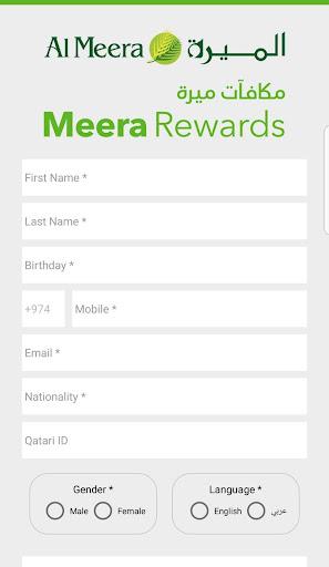 Meera Rewards 2.8 screenshots 3