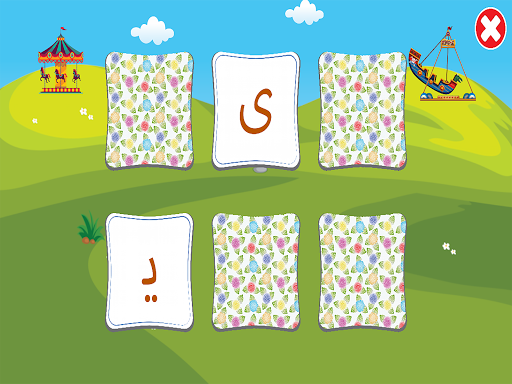 u0627u0644u0641u0628u0627u06cc u0641u0627u0631u0633u06cc u06a9u0648u062fu06a9u0627u0646 (Farsi alphabet game) 1.0.7 screenshots 14