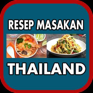 Aneka Resep Masakan Thailand - náhled
