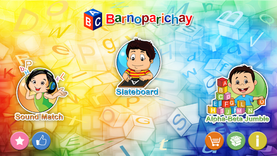 Barnoparichay - English screenshot