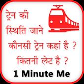 Tải Game Train PNR Status