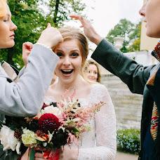 Wedding photographer Yuliya Smolyar (bjjjork). Photo of 16.05.2018
