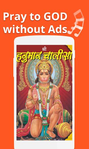 Hanuman Chalisa Audio Text