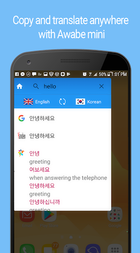 Translate All Languages by Google, Yandex, Glosbe 1.2.9 screenshots 5