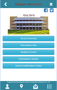 Solapur University- screenshot thumbnail