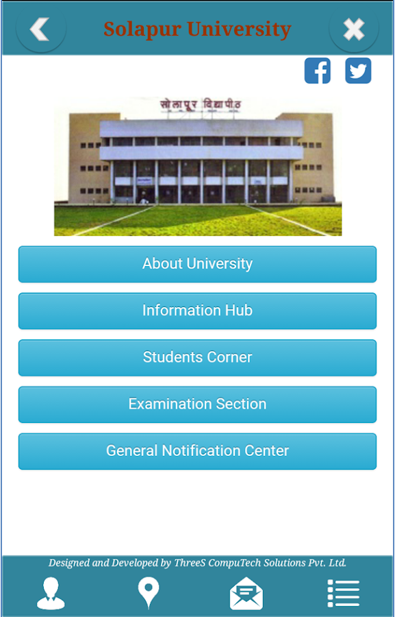 Solapur University- screenshot