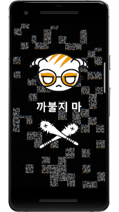 Dokkaebi hacking screen prank App Download For Android 2