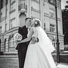Wedding photographer Aleksandr Dyachenko (medov). Photo of 19.04.2016