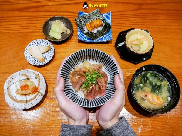 利休日本料理