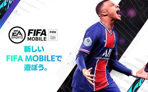 FIFA MOBILE  screenshots 9