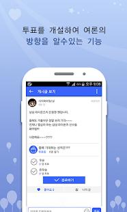 프로야구 Samsung(삼성)팬클럽 - náhled