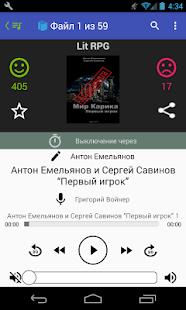 Аудиокниги онлайн - náhled