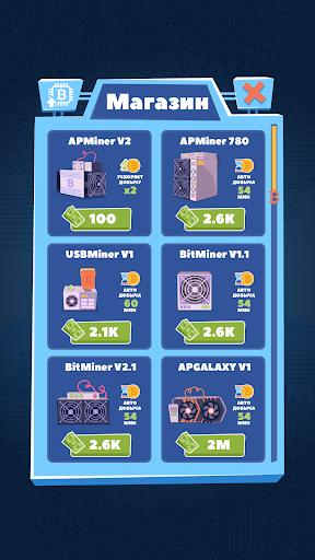 Bitcoin mining: life tycoon, idle miner simulator 1.0.3 screenshots 5