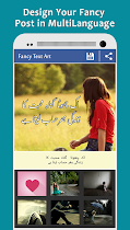 Fancy Text Art - Post Maker - screenshot thumbnail 09