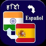 Hindi Spanish Translator