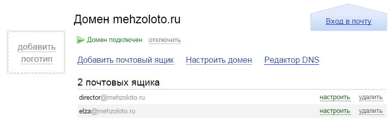 screenshot-pdd.yandex.ru 2016-05-17 15-18-53.png