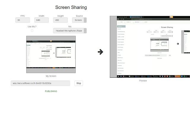 T-LEX Screen Sharing