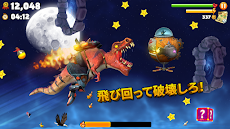ハングリードラゴン (Hungry Dragon)のおすすめ画像4