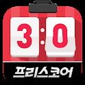 프리스코어 : 실시간 라이브 스코어, 배당흐름 정보제공 icon