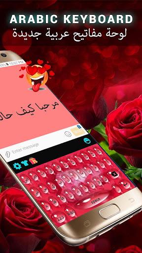 Arabic keyboard screenshots 2
