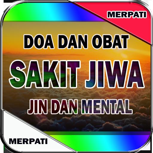 Doa Obat Sakit Jiwa, 5.1.36 screenshots 2