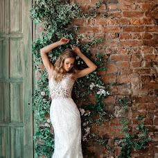 Wedding photographer Anna Averina (averinafoto). Photo of 04.06.2018