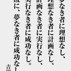 マーチ FHK11 H9のカスタム事例画像 眠兎たん   ノリといきおいのドングリ小隊 代表さんの2020年12月13日13:01の投稿
