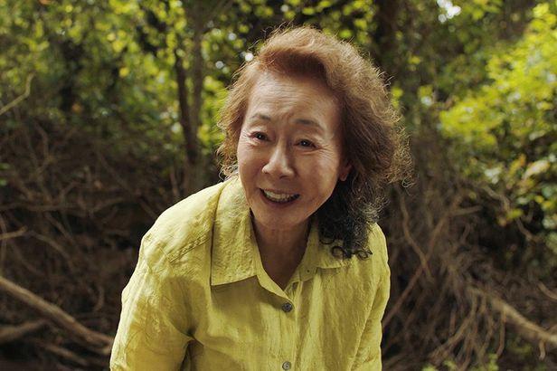 yoon yuh jung