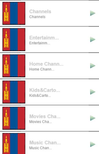 Mongolia TV Sat Info
