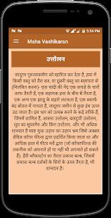 Maha Vashikaran - náhled