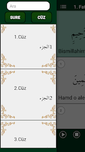 Download Abdullah Basfar - Takipli Kuran (MP3 + Meal) For PC Windows and Mac apk screenshot 5