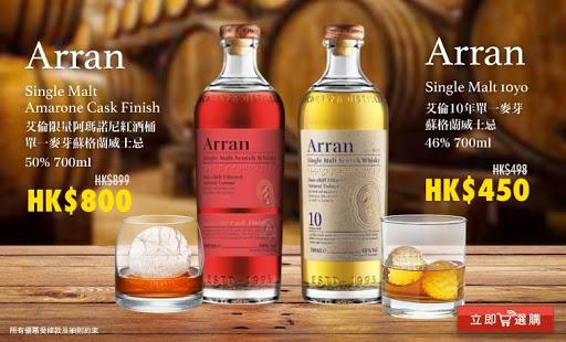 蘇格蘭威士忌_760_460.jpg