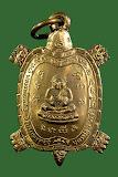 เหรียญไตรมาสเล็ก หลวงปู่หลิว วัดไร่แตงทอง ปี๒๕๓๖ เนื้อทองแดง ตอกโค๊ต สวยๆครับ