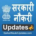 Govt job search - Sarkari Naukri - free job alert icon