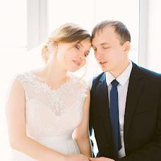 Wedding photographer Marina Trepalina (MRNkadr). Photo of 05.06.2018