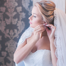 Wedding photographer Evgeniya Nechaeva (Stephanie). Photo of 02.01.2016